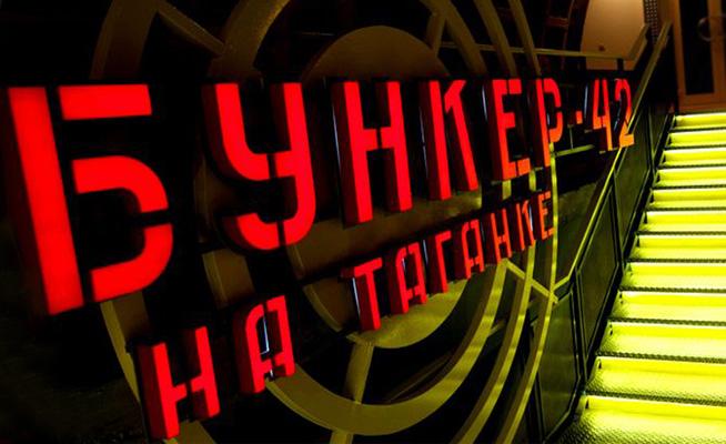 Экскурсии в Москве. Музей.